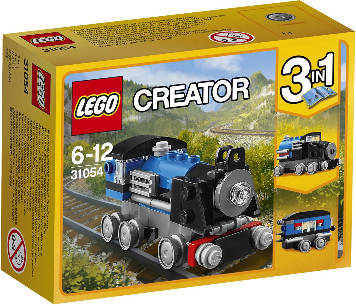 LEGO Creator Конструктор Голубой экспресс 31054 lego creator конструктор летающий робот 31034