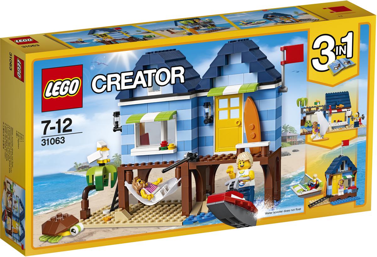 LEGO Creator Конструктор Отпуск у моря 31063 lego creator конструктор летающий робот 31034