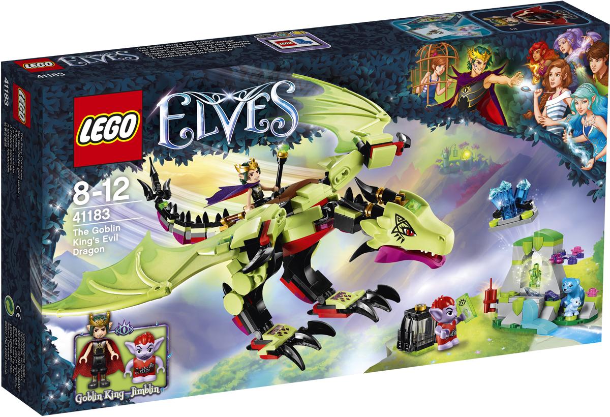 LEGO Elves Конструктор Дракон Короля Гоблинов 41183 конструктор lego elves встреча наиды с гоблином воришкой 41181