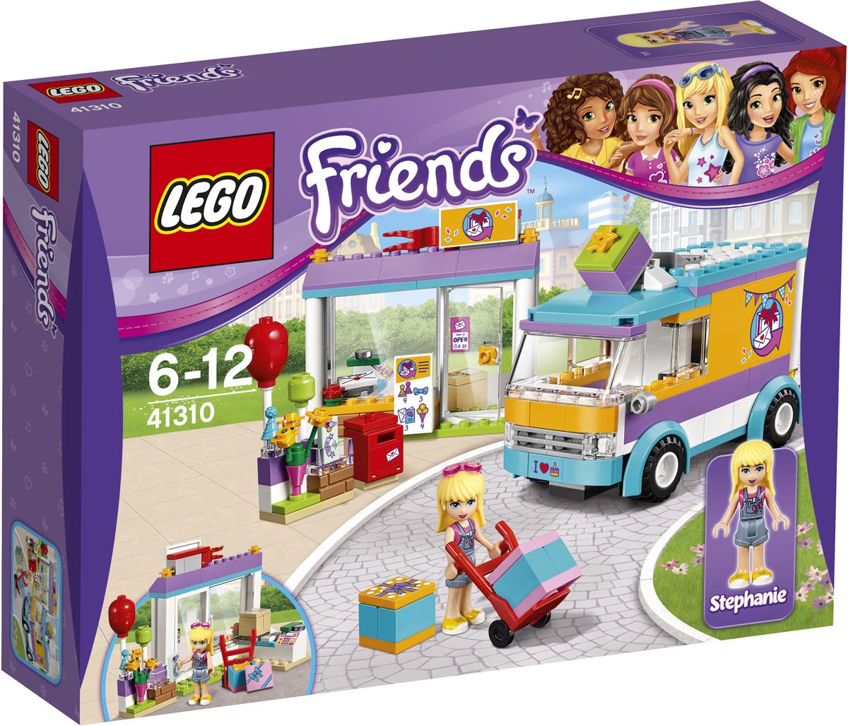 конструктор lego friends 41100 частный самолет LEGO Friends Конструктор Служба доставки подарков 41310