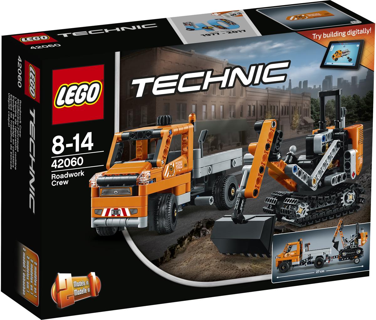 LEGO Technic Конструктор Дорожная техника 42060 роторный экскаватор модель 42055 technic