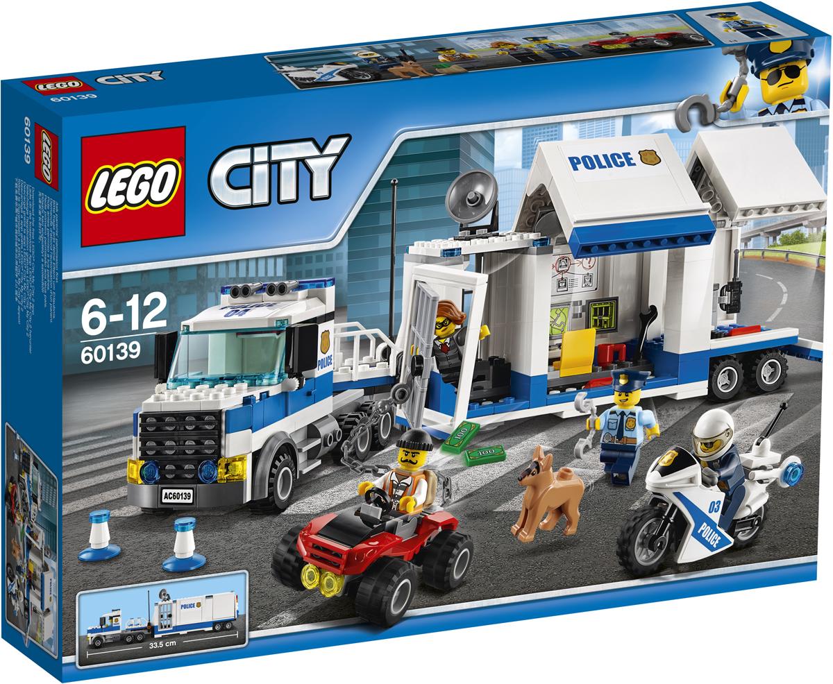 LEGO City Конструктор Мобильный командный центр 60139 lego city конструктор мобильный командный центр 60139