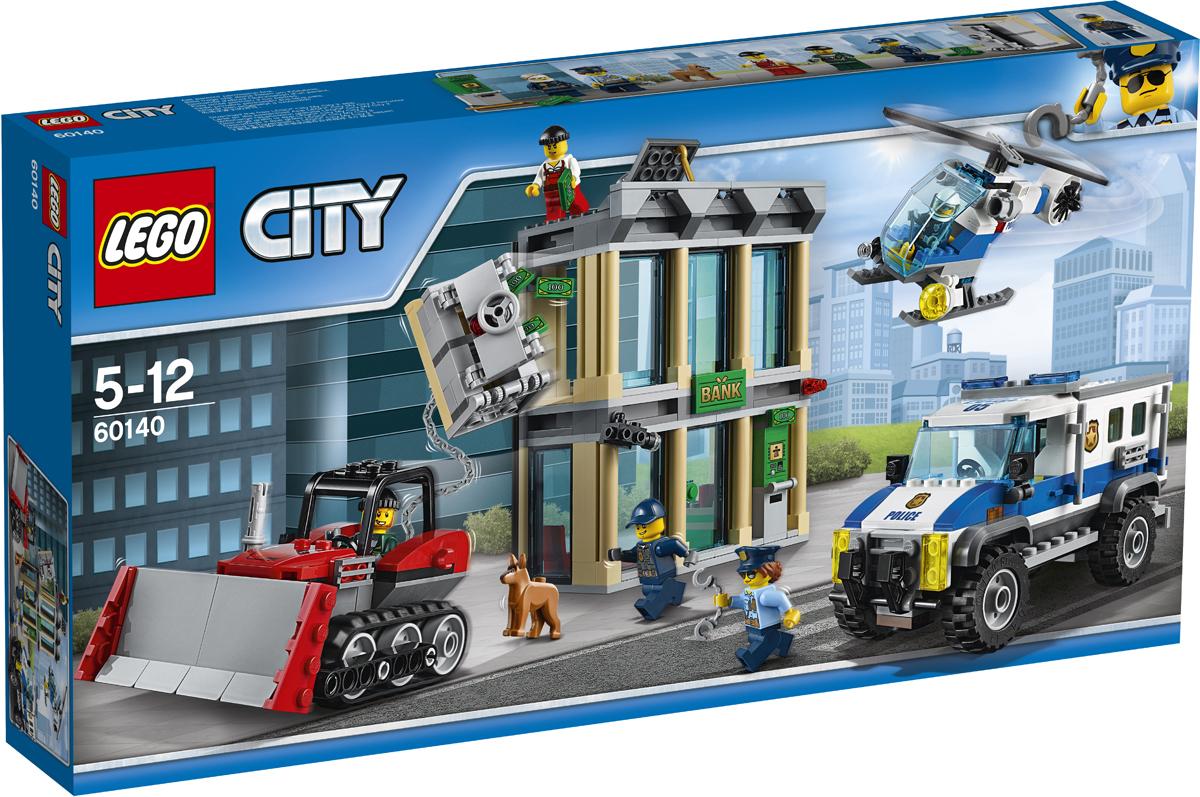 LEGO City Конструктор Ограбление на бульдозере 60140 lego lego ограбление на бульдозере