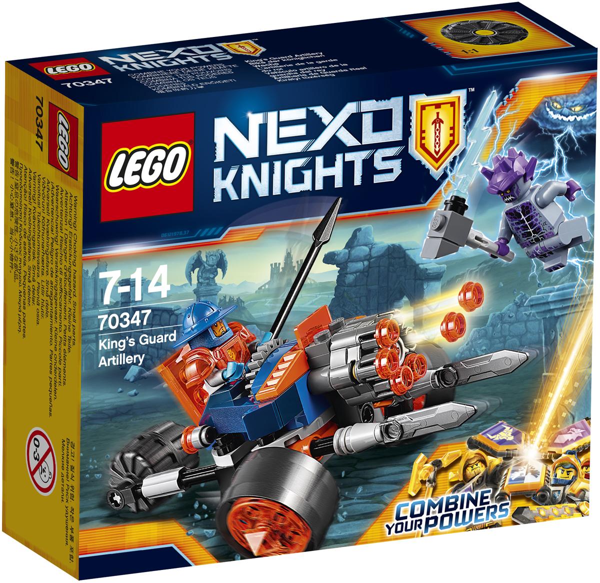 LEGO NEXO KNIGHTS Конструктор Самоходная артиллерийская установка королевской гвардии 70347 lego knights купить