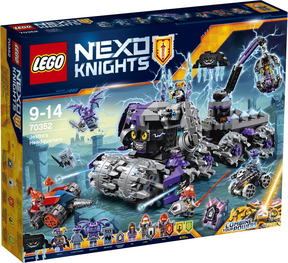 LEGO NEXO KNIGHTS Конструктор Штаб Джестро 70352 lego джестро мобиль 70316