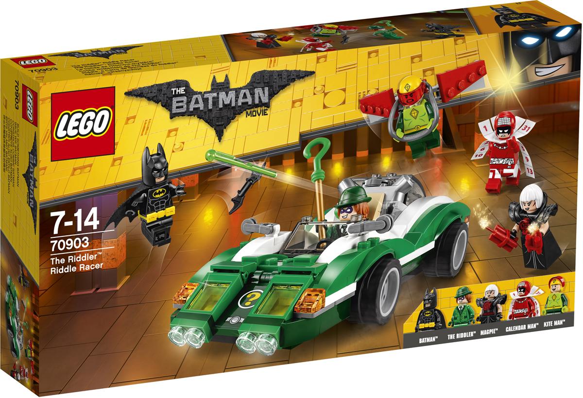 LEGO Batman Movie Конструктор Гоночный автомобиль Загадочника 70903