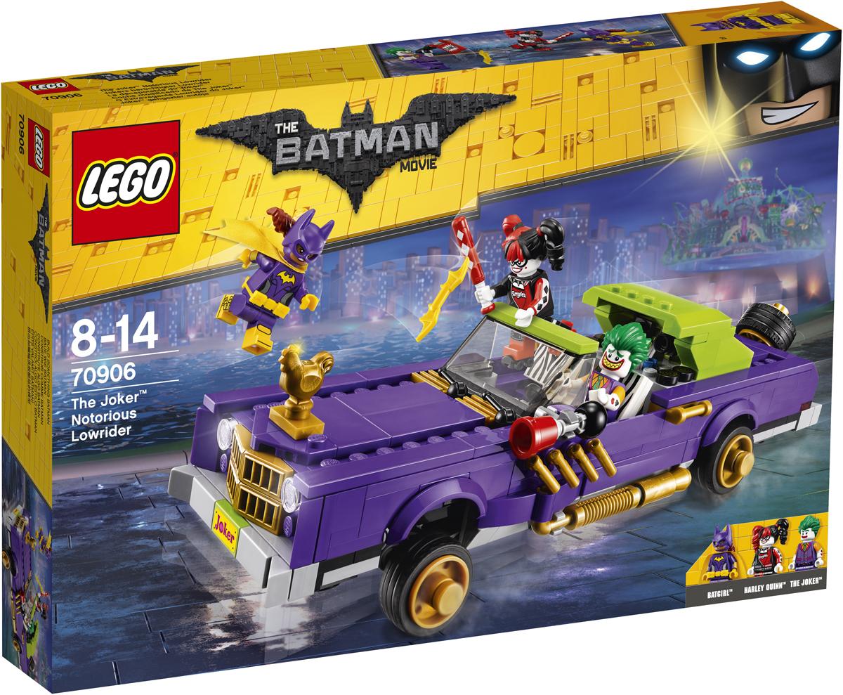 LEGO Batman Movie Конструктор Лоурайдер Джокера 70906 конструктор lego batman movie побег джокера на воздушном шаре 70900