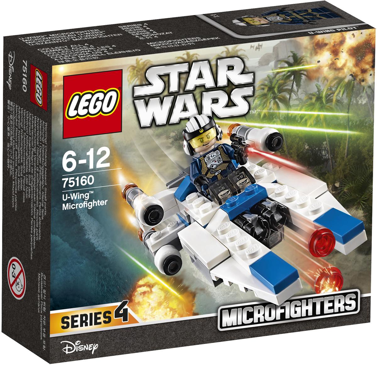 LEGO Star Wars Конструктор Микроистребитель типа U 75160