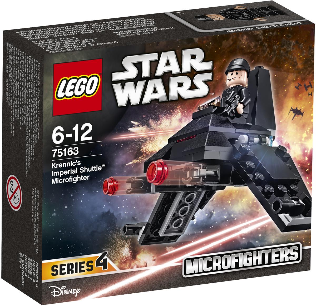 LEGO Star Wars Конструктор Микроистребитель Имперский шаттл Кренника 75163 конструкторы lego lego star wars tm микроистребитель имперский шаттл кренника 75163