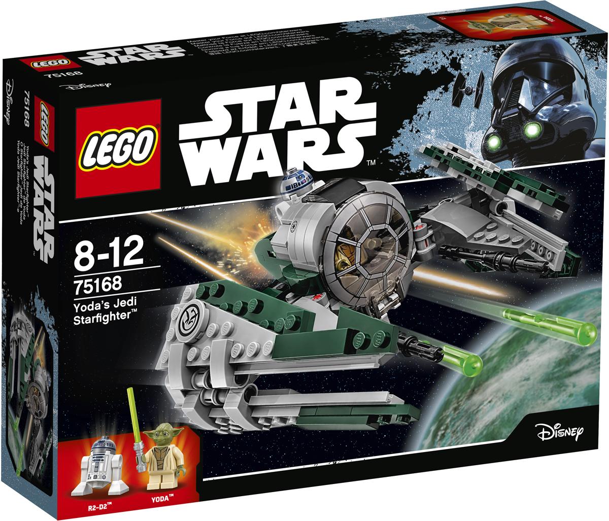 LEGO Star Wars Конструктор Звездный истребитель Йоды 75168 lego star wars конструктор истребитель по