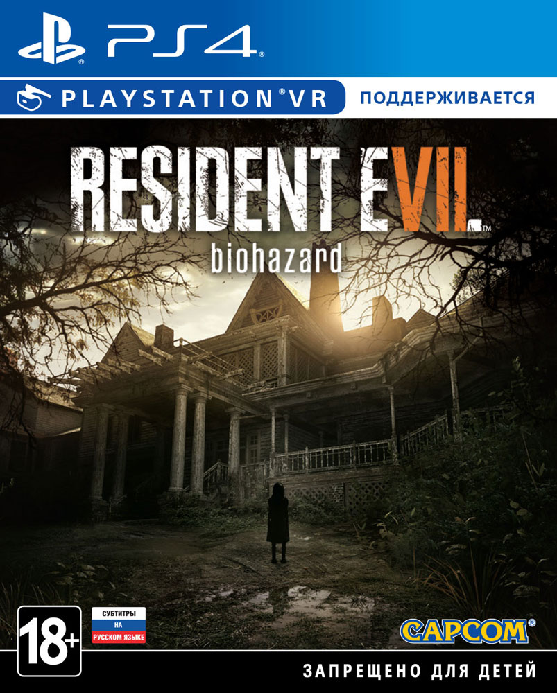 Resident Evil 7: Biohazard (поддержка VR) (PS4), Capcom Entertainment Inc.