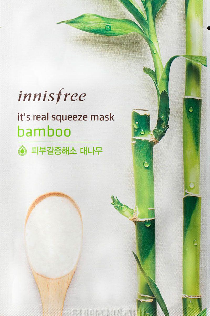 Innisfree Its Real Маска для лица с экстрактом бамбука, 20 млУТ-00000258Маска с натуральным экстрактом бамбука придает эластичность и здоровый вид коже, обладает длительным увлажняющим эффектом. Хорошо впитывается в кожу и питает ее. Бамбук обладает антибактериальными компонентами, матирует жирные участки кожи, а проблемные очищает и оздоравливает. Восстанавливает упругость коллагеновых и эластановых волокон. Повышает тонус сосудов и улучшает микроциркуляцию крови. Маска состоит из трехслойного эластичного материала, который необходимо плотно приложить к коже маску и сохраняет кожу увлажненной и питает ее.