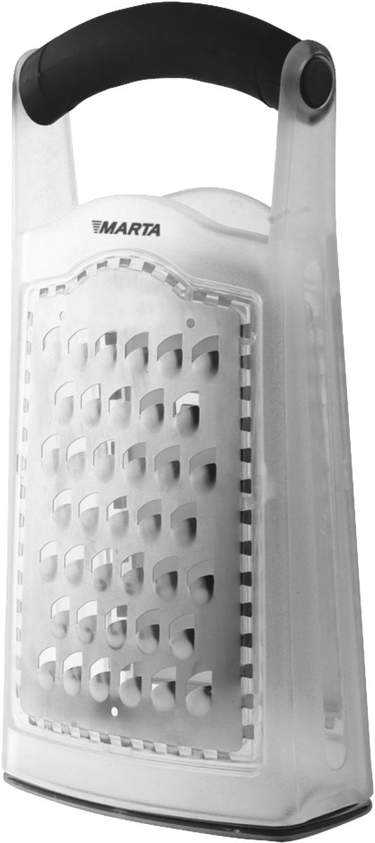 Терка Marta, двугранная, высота 20,3 смMT-3069Многофункциональная терка Marta выполнена из высококачественной пищевой нержавеющей стали со съемными лезвиями для удобства мытья. Терка имеет удобную ручку.Хорошая терка должна быть на любой кухне, она просто необходима для приготовления салатов и других полезных блюд. Подходит для мытья в посудомоечной машине. Высота терки: 20,3 см.