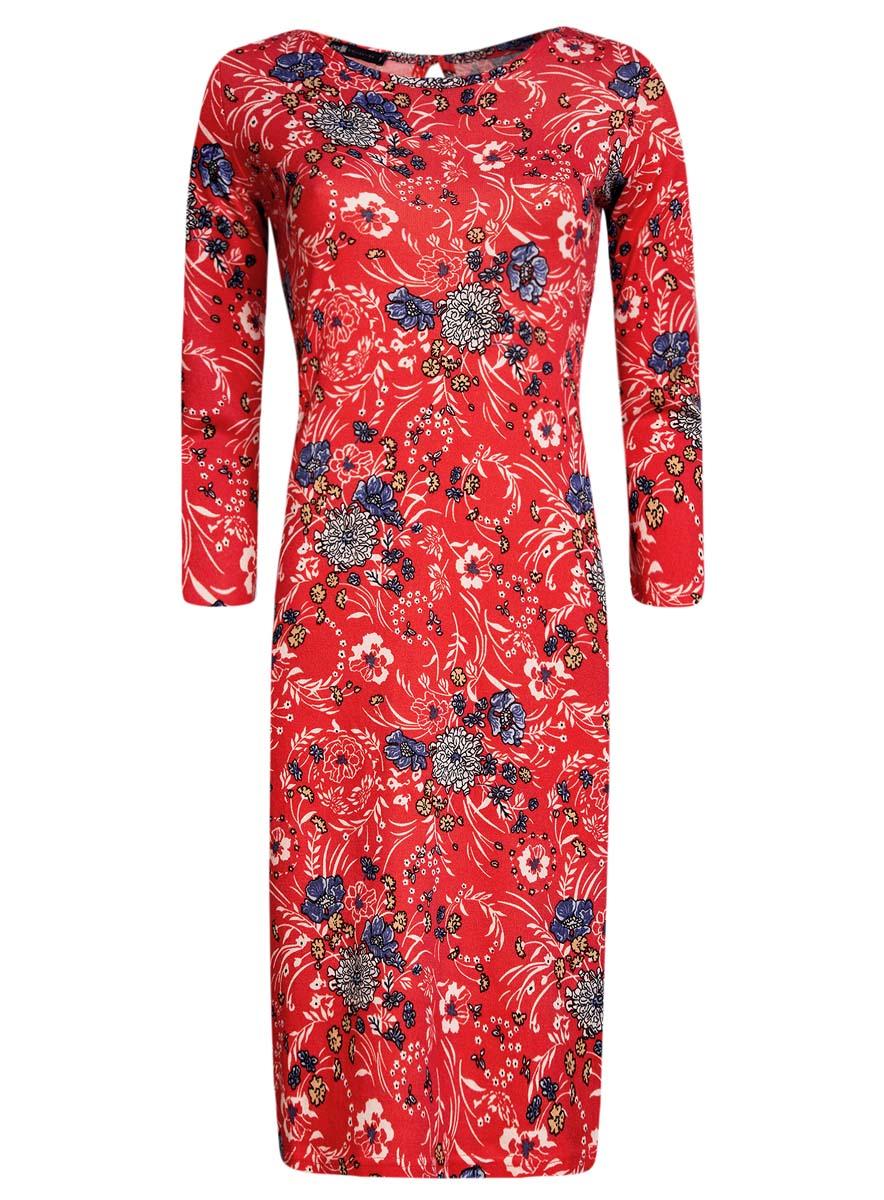Платье oodji Collection, цвет: красный, кремовый, синий. 24001070-5/15640/4530F. Размер S (44) платье oodji collection цвет черный белый 24001104 1 35477 1079s размер l 48