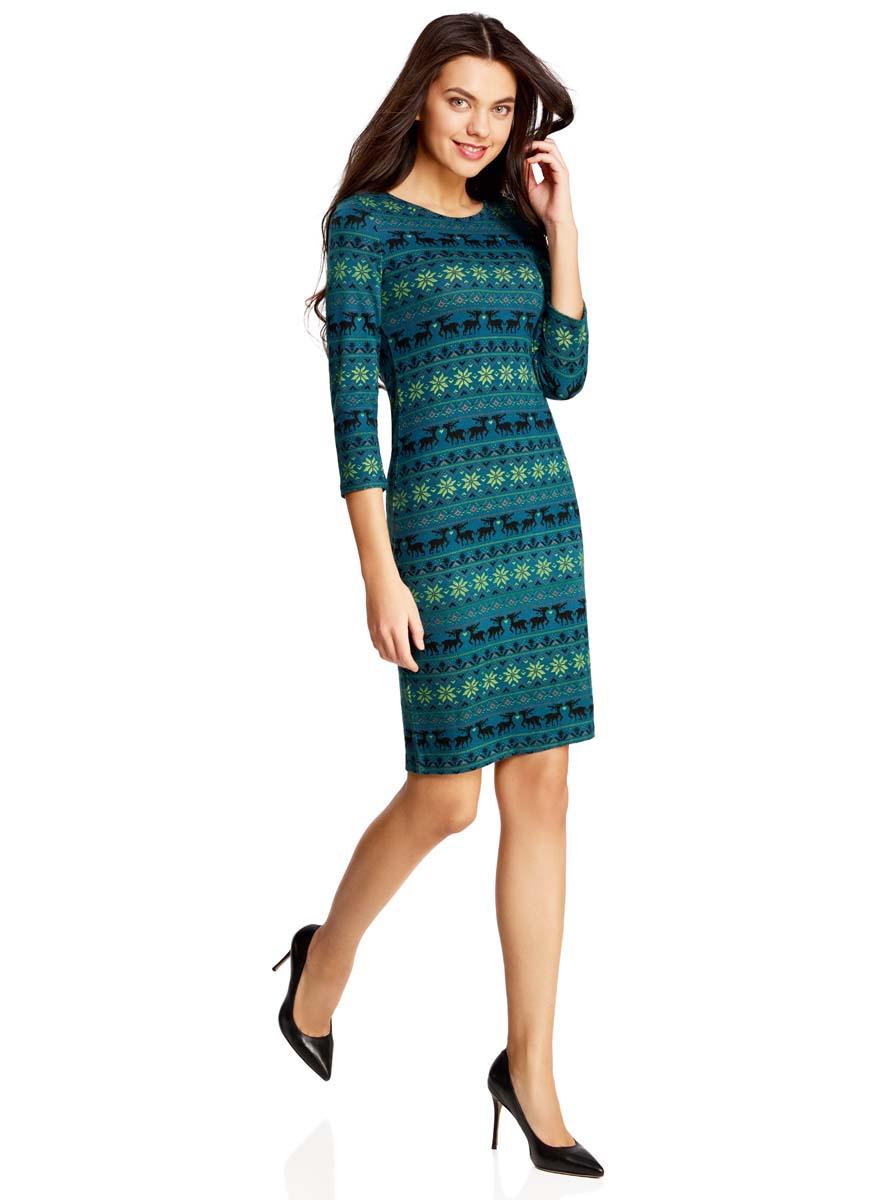 Платье oodji Collection, цвет: морская волна, желтый, черный. 24001070-5/15640/6C52E. Размер L (48) платье oodji collection цвет черный бордовый 24001114 1m 37809 2949e размер l 48