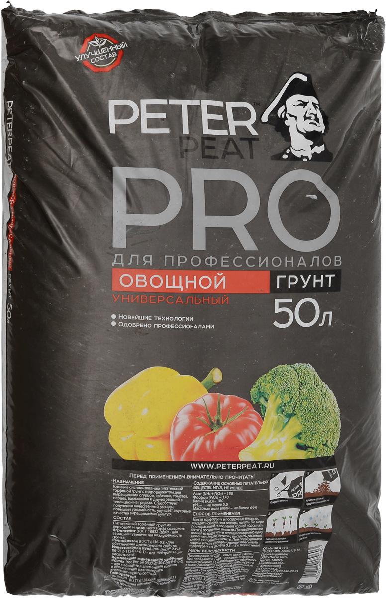 Грунт универсальный Peter Peat Овощной, 50 лП-02-50Питательный грунт Peter Peat Овощной применяется для выращивания огурцов, кабачков, томатов, перцев, баклажанов и других овощей в теплицах и на грядках. Способствует получению качественной рассады, повышает урожайность, улучшает вкусовые качества выращиваемых культур.Объем: 50 л.