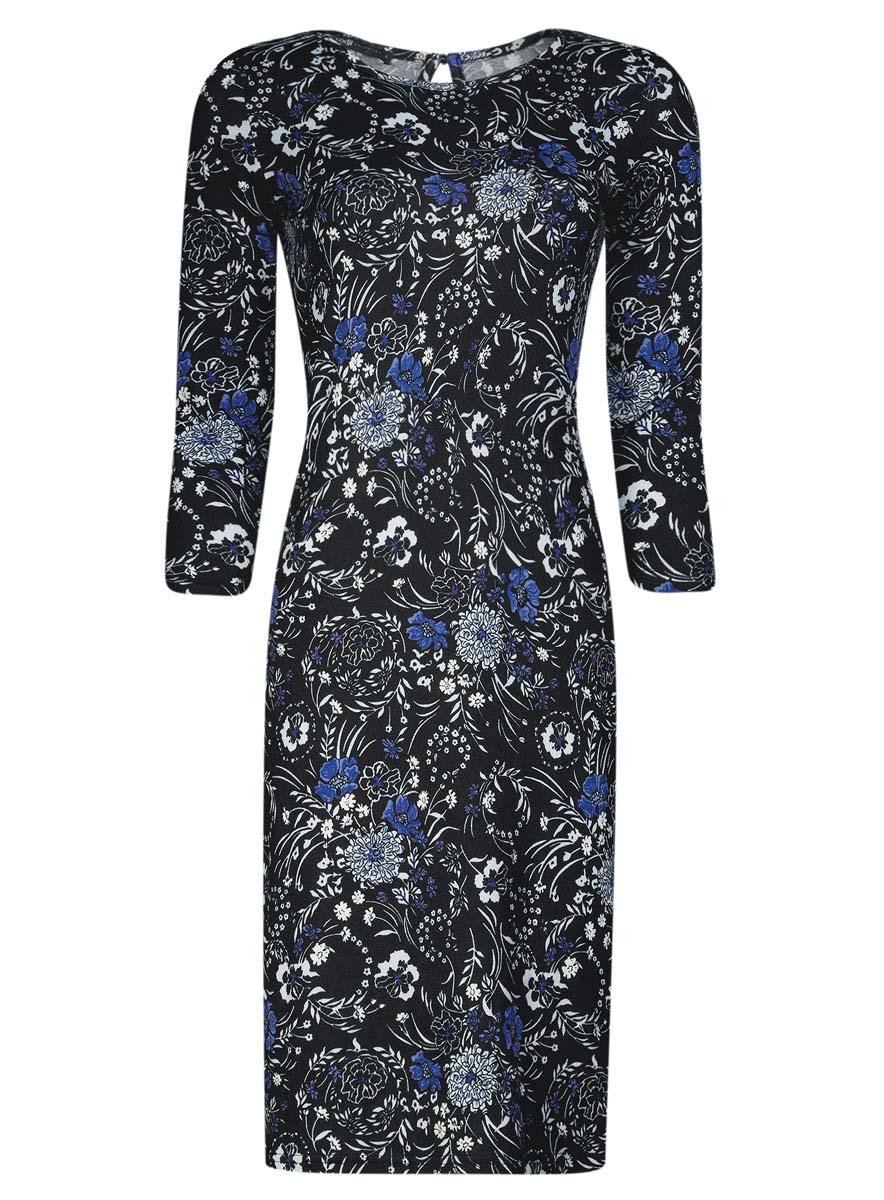 Платье oodji Collection, цвет: черный, белый, чернильно-синий. 24001070-5/15640/2970F. Размер XS (42) платье oodji collection цвет черный белый 24001104 1 35477 1079s размер l 48