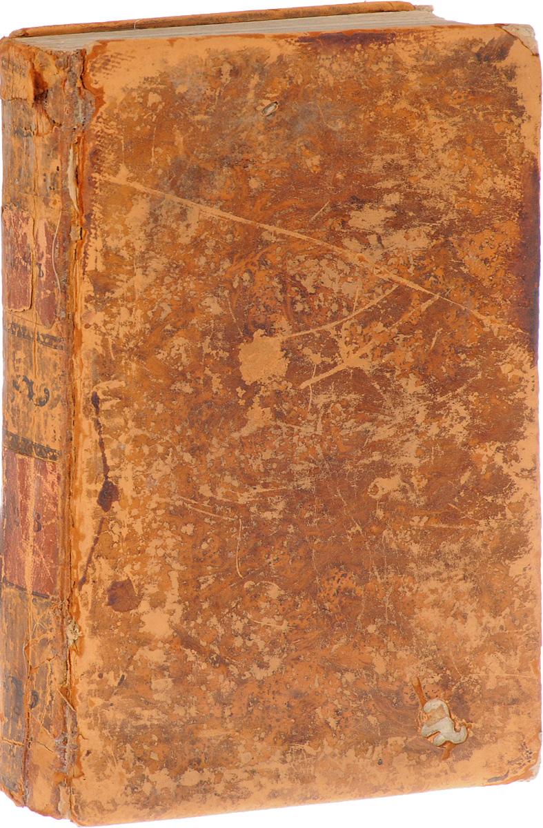 Розыск о раскольнической брынской вере, о Учении их, о Делах их, и изъявление, яко вера их неправаГУ-15Москва, 1855 год. Синодальная типография.Владельческий переплет.Сохранность хорошая.Розыск о раскольнической Брынской вере был впервые напечатан в Москве в 1745 г. Однако написано сочинение было в 1709 г. и фактически сразу после этого начало распространяться в списках. Название книги иногда выводят от названия г. Брянска или от населенной старообрядцами (во времена святителя Димитрия) местности Брыни в Калужской губернии. Старообрядцы воспринимали такое наименование своей веры как уничижительное.Сочинение разделено автором на три части. В первой из них святитель Димитрий решает вопросы о том, есть ли вера раскольников правая? и есть ли вера их старая?. Отвечая на первый вопрос, автор труда стремится доказать, что у старообрядцев нет истинной веры, поскольку их вера ограничивается старыми книгами и иконами, восьмиконечным крестом, древним перстосложением в крестном знамении и семеричным числом просфор на литургии. Все это не имеет никакого отношения к вере. Решая второй вопрос, святитель Димитрий показывает, что вера старообрядцев на самом деле новая, точнее, обновившая старые ереси и заблуждения. Во второй части Розыска автор говорит, что учение раскольников, происходящее от учителей-самозванцев, ложно, еретично и богохульно. В третьей части, посвященной делам раскольников, доказывается, что дела их испорчены самонадеянностью, тщеславием и лицемерием, а затем перечисляются злые (с точки зрения святителя Димитрия), беззаконные дела раскольников.Розыск представляет большой исторический и религиоведческий интерес как первая и самая яркая книга, обращенная против идеологии раскольников, появившаяся в эпоху Нового времени, в так называемый Синодальный период истории русской Церкви. Многие более поздние сочинения, выходившие из печати, имеют гораздо меньше самостоятельного интереса по своему содержанию, большей частью просто повторяя мысли полемистов более ранних времен