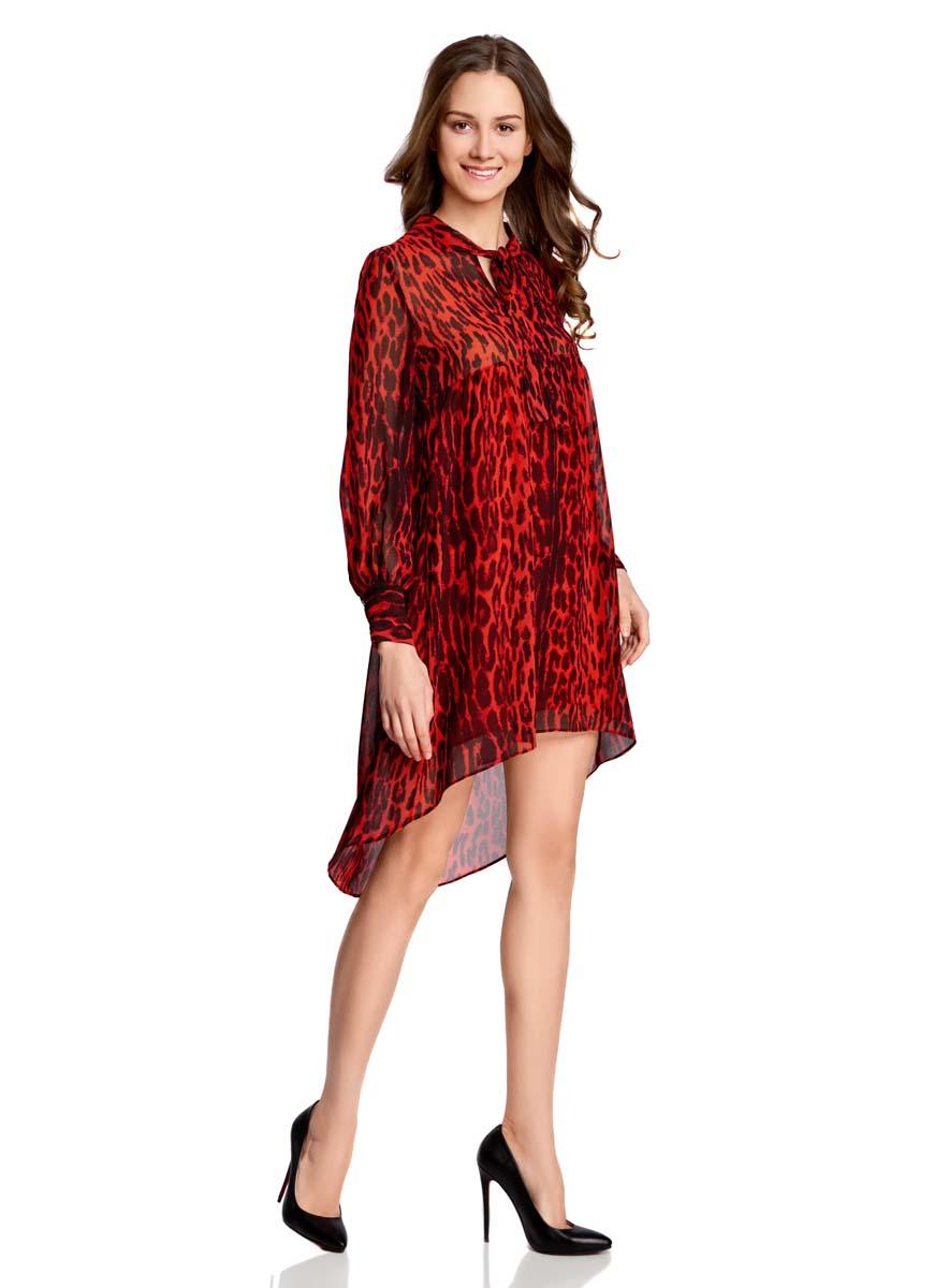 Платье oodji Ultra, цвет: красный, черный. 11913032/38375/4529A. Размер 38-170 (44-170)11913032/38375/4529AПлатье oodji Ultra исполнено из воздушной, легкой ткани. Имеет свободный крой и V-образный вырез воротника, оформленный завязками под горлом. Платье выполнено с длинными рукавами-баллонами, застегивающимися на манжетах на пуговицы и ассиметричной юбкой, удлиненной сзади шлейфом.