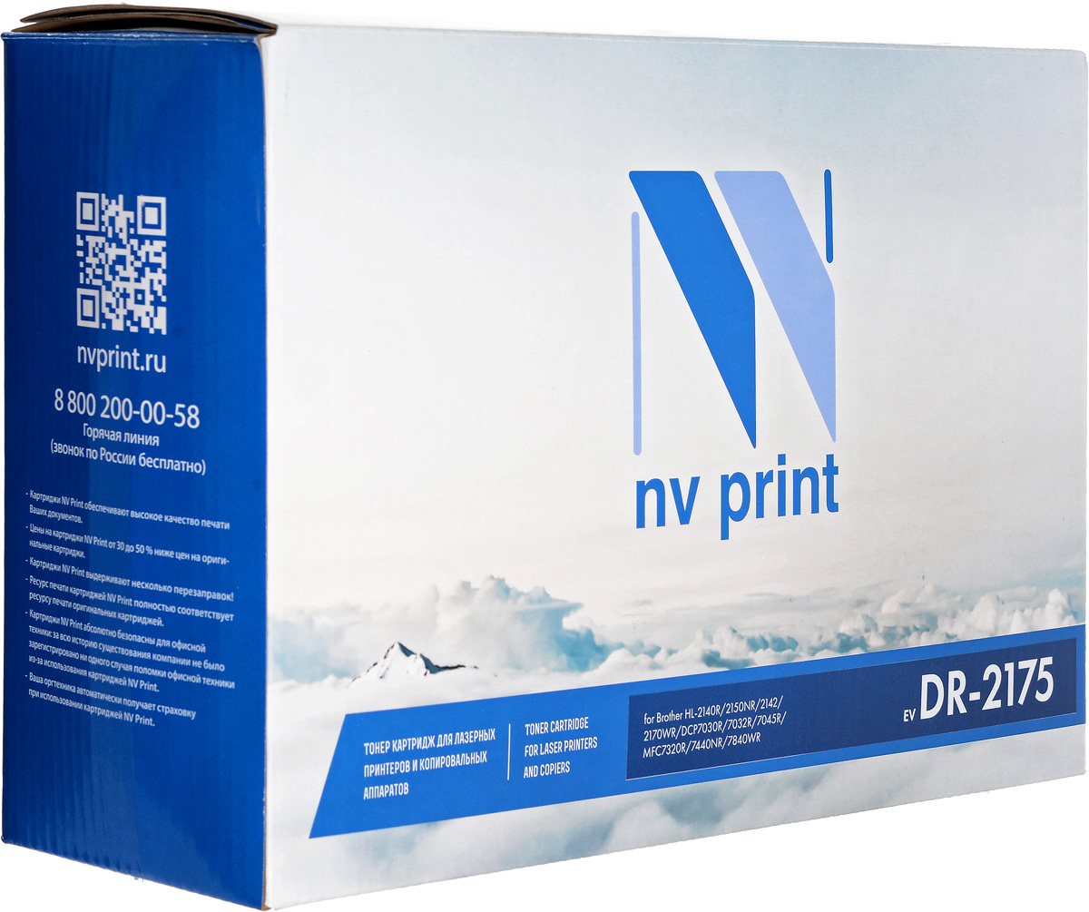 NV Print DR2175, Black барабан для Brother HL-2140R/2150NR/2142/2170WR, DCP7030R/7032R/7045R/MFC7320R/7440NR/7840WR dr360 2100 2125 2150 21j drum unit drum kit for brother brother hl 2140 2035 2150n2170w mfc 7320 7340 7440n 7450 7840n 7840