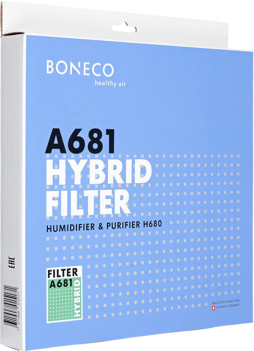 Boneco HEPA Filter + Active Carbon Filter A681 комплект ов для Н680