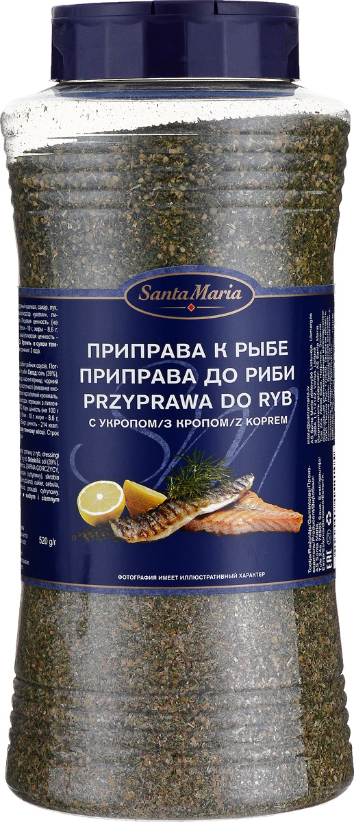 Santa Maria Приправа к рыбе с укропом, 520 г santa maria приправа ямайка джерк 25 г