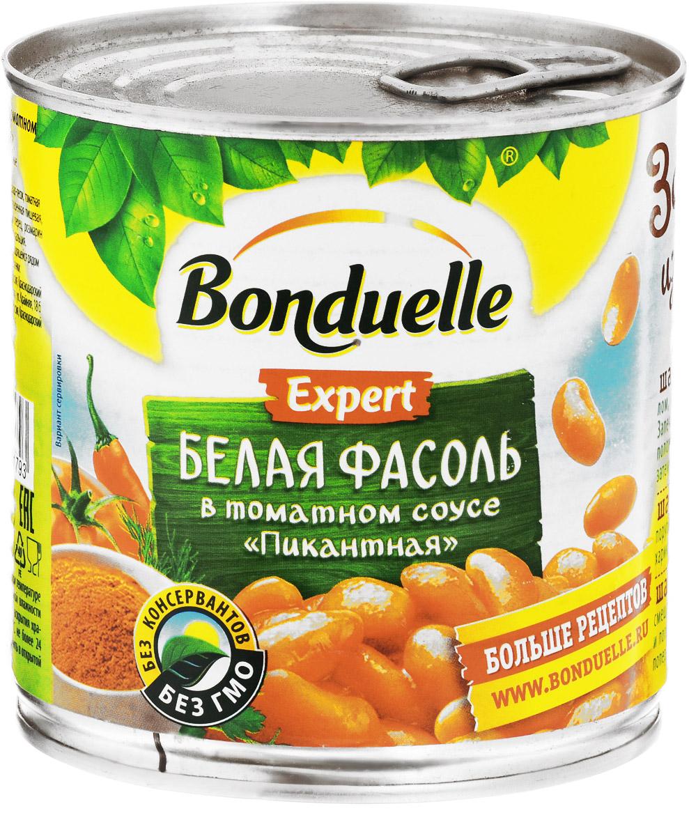 Bonduelle белая фасоль в томатном соусе Пикантная, 400 г мистраль фасоль белая пестрая черный глаз 450 г