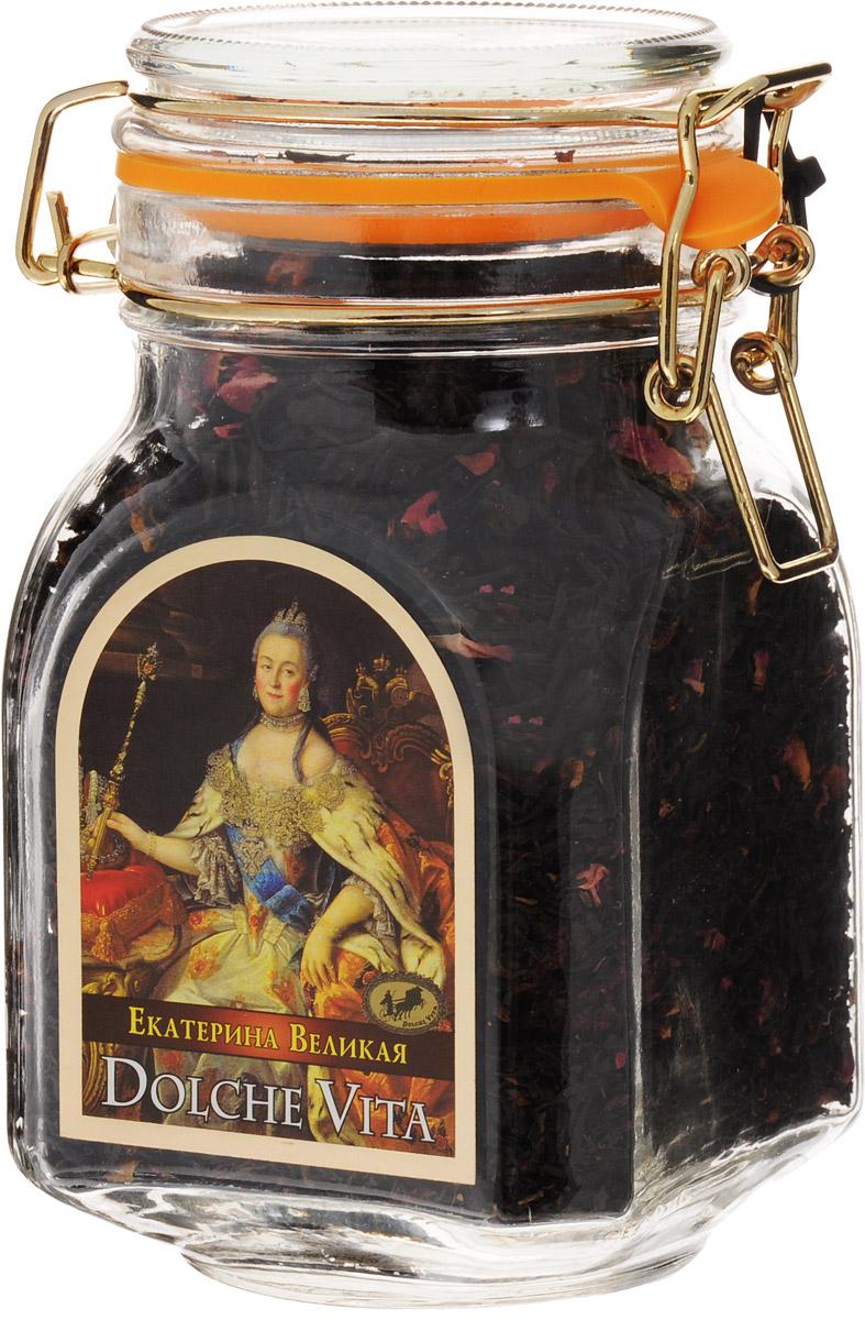 dolce vita чай черный любимому учителю 150 г Dolche Vita Екатерина Великая элитный черный листовой чай, 150 г