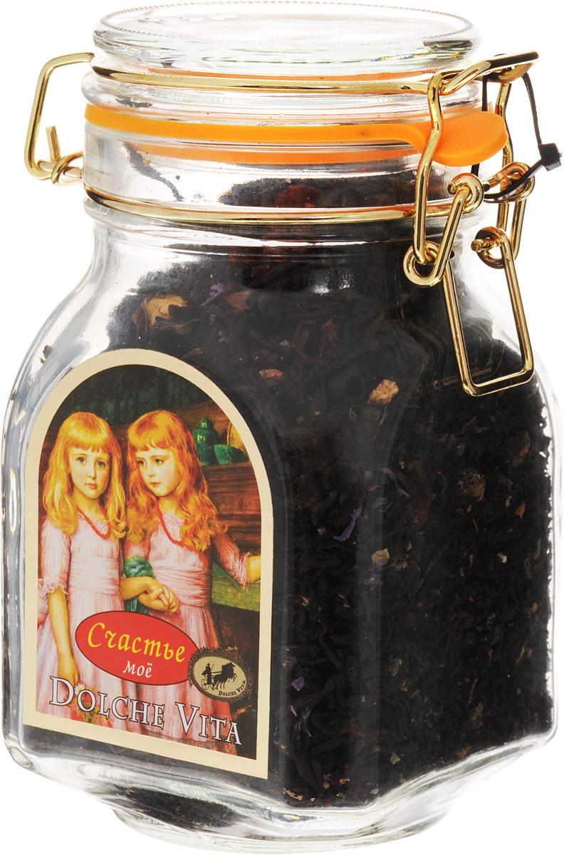 Dolche Vita Счастье мое элитный черный листовой чай, 160 г dolche vita сhalong пу эр чай листовой 100 г