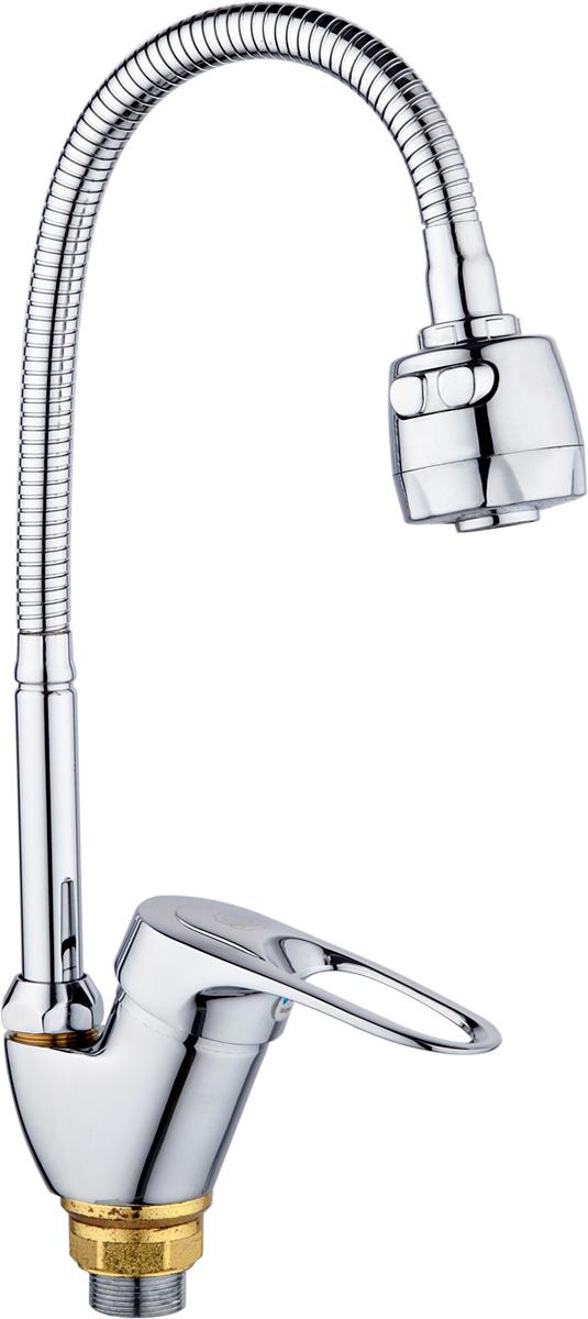 Смеситель РМС, с высоким гибким изливом, цвет: серебристый. SL55-016FSL55-016FСмеситель с гибкой подводкой РМС, предназначенный для смешивания холодной и горячей воды, устанавливается на кухонную мойку. Выполнен из высококачественной латуни, обладает повышенной прочностью, коррозионной стойкостью, твердостью и устойчивостью к щелочам и разбавленным кислотам. Смеситель находится в закрытом состоянии, если ручка опущена до отказа. Поднятием ручки регулируется напор воды, а поворотом ручки достигается регулирование степени температуры воды: влево - горячей, вправо - холодной. Преимущество одноручкового смесителя заключается в том, что установленная вами температура воды сохраняется, если ручка при закрытии и следующем открытии не поменяла свое положение. Особенности: - Крепление на гайке. - Керамический картридж.- Гофр-гусак.- Аэратор пластиковый. - Гибкая подводка.Картридж: 40 мм.
