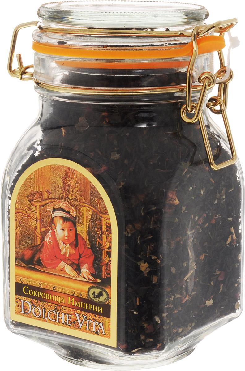 Dolche Vita Сокровища Империи элитный черный листовой чай, 160 г21503Элитный купаж цейлонского черного чая Нувара Элия и индийского чая Ассам с ягодами клюквы, облепихи, чабрецом, мать-и-мачехой, листьями малины и бессмертника, с ароматом лесных ягод в стеклянной банке с замком.Уважаемые клиенты! Обращаем ваше внимание, что полный перечень состава продукта представлен на дополнительном изображении.Всё о чае: сорта, факты, советы по выбору и употреблению. Статья OZON Гид