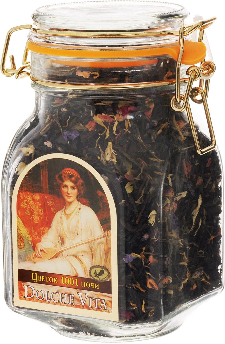 Dolche Vita Цветок 1001 ночи элитный листовой чай, 170 г21504Купаж индийско-цейлонского черного чая и зеленого чая сенча с добавлением цветков и бутонов розы, жасмина, подсолнечника, мальвы, кусочков папайи и манго в стеклянной банке с замком. Ароматизирован натуральными маслами клубники, малины и винограда.Уважаемые клиенты! Обращаем ваше внимание, что полный перечень состава продукта представлен на дополнительном изображении.