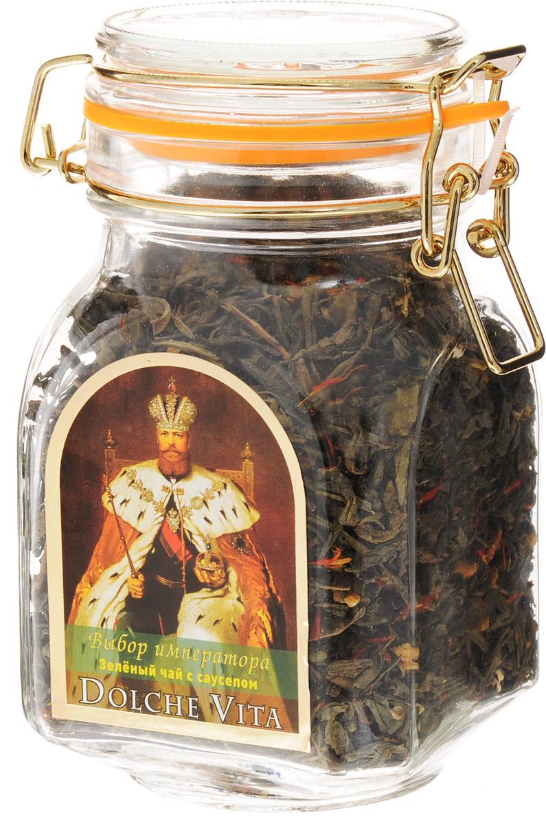Dolche Vita Выбор императора элитный зеленый листовой чай с саусепом, 160 г newby hi chung зеленый листовой чай 125 г