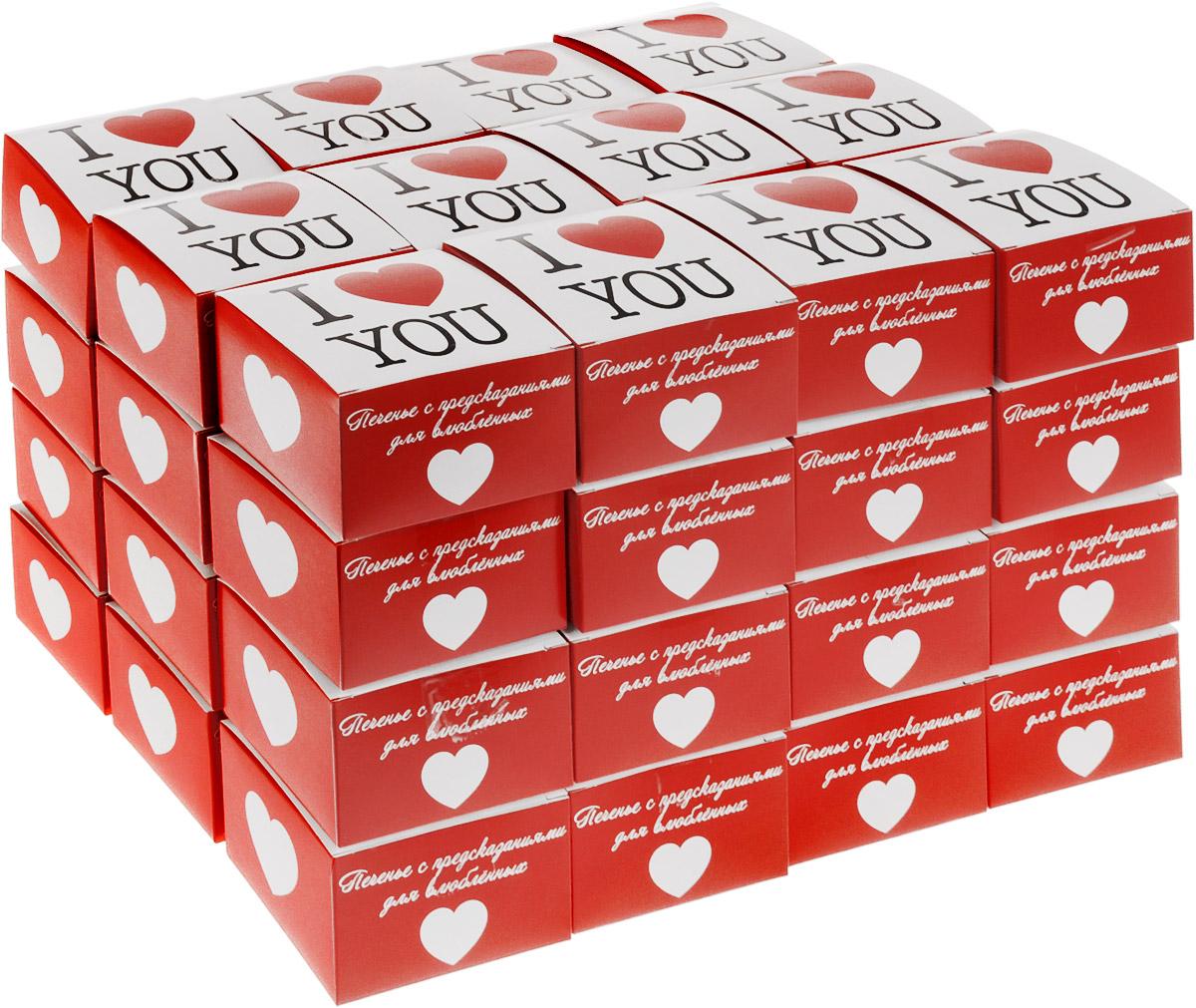 Волшебное печенье Вкусная помощь с предсказаниями Для влюбленных, 48 шт вкусная помощь сахарная вата снег 30 г