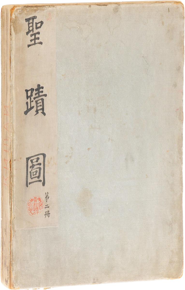 Притчи Конфуция в гравюрах0120710Китай (?), вторая половина XIX века. Издательство не указано.Владельческий переплет.Сохранность хорошая.Во всей истории мировой философии найдется немного мыслителей, которых можно было бы поставить рядом с Конфуцием. Легендарный великий Учитель, непререкаемый авторитет для китайской философской традиции, он давно уже перешагнул ее совсем не тесные рамки. Наследие Конфуция, если отбросить массу сомнительных и откровенно приписываемых ему текстов, очень лаконично. Однако философская система, разработанная мыслителем и его учениками, уже более чем двух тысячелетий питает китайскую и мировую культуру, независимо от политических поворотов и исторических изменений.Вашему вниманию предлагается альбом гравюр, на которых запечатлены сюжеты притч Конфуция и моменты жизни легендарного Учителя.Не подлежит вывозу за пределы Российской Федерации.