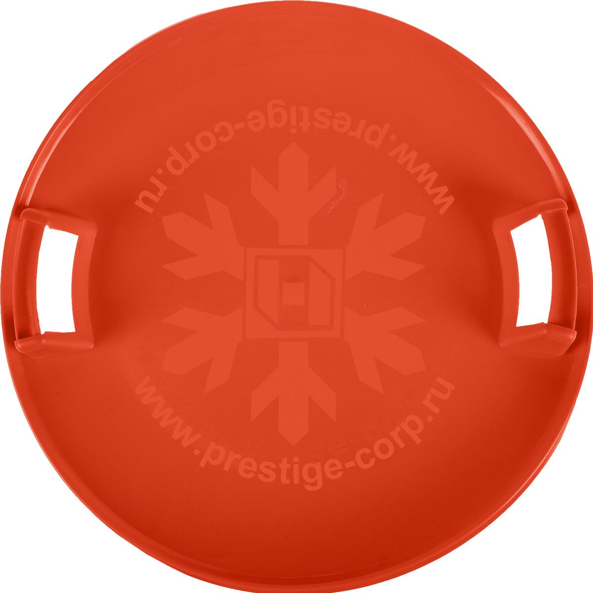 Санки-ледянки Престиж Экстрим, с пластиковыми ручками, цвет: оранжевый, диаметр 58 см336916Любимая детская зимняя забава - это катание с горки. Яркие санки-ледянки Престиж Экстрим станут незаменимым атрибутом этой веселой детской игры. Санки-ледянки Престиж Экстрим - это специальная пластиковая тарелка, облегчающая скольжение и увеличивающая скорость движения по горке. Круглая ледянка выполнена из прочного морозоустойчивого пластика и снабжена двумя удобными ручками, чтобы катание вашего ребенка было безопасным. Отличная скорость, прочный материал и спуск, который можно закончить сидя спиной к низу горки - вот что может предоставить это изделие! Благодаря малому весу, ледянку, в отличие от обычных санок, легко нести с собой даже ребенку.