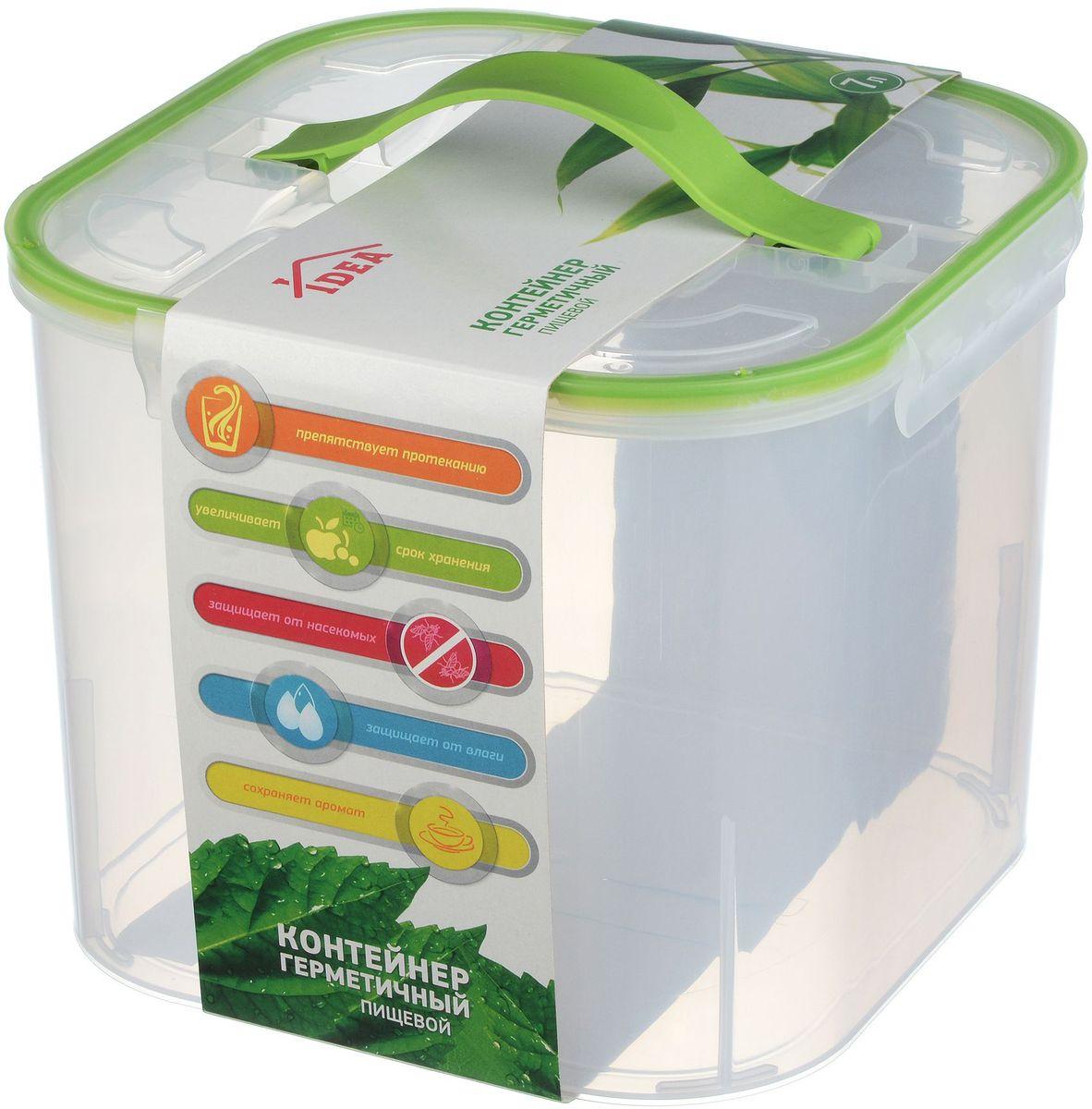 Контейнер для хранения Idea, цвет: прозрачный, 23 х 23 х 18 см контейнер для хранения idea фрукты 7 л