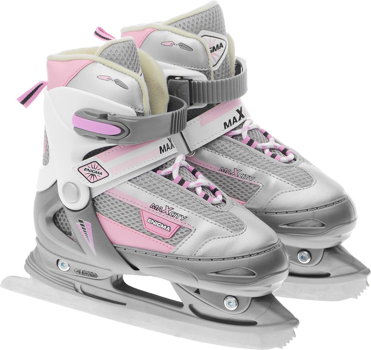 Коньки ледовые для девочки MaxCity