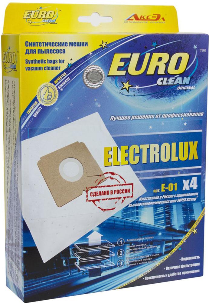 Euro Clean E-01 пылесборник, 4 штE-01x4Одноразовые синтетические мешки Euro Clean E-01 предназначены для бытового пылесоса. Изготавливаются из трех слоев синтетического нетканого материала:1 слой (внутренний) - эффективно фильтрует воздух от мусора и пыли крупной и мелкой фракции;2 слой (средний) - тонкая очистка. 100% мельтблаун обеспечивает максимальный уровень фильтрации;3 слой (внешний) — армирующая основа, которая придает прочность конструкции пылесборника.Благодаря новейшим технологиям и оборудованию, использованному во время производства, пылесборники Euro Clean выдерживают высокую нагрузку, а также имеют высокую степень заполняемости мешка.