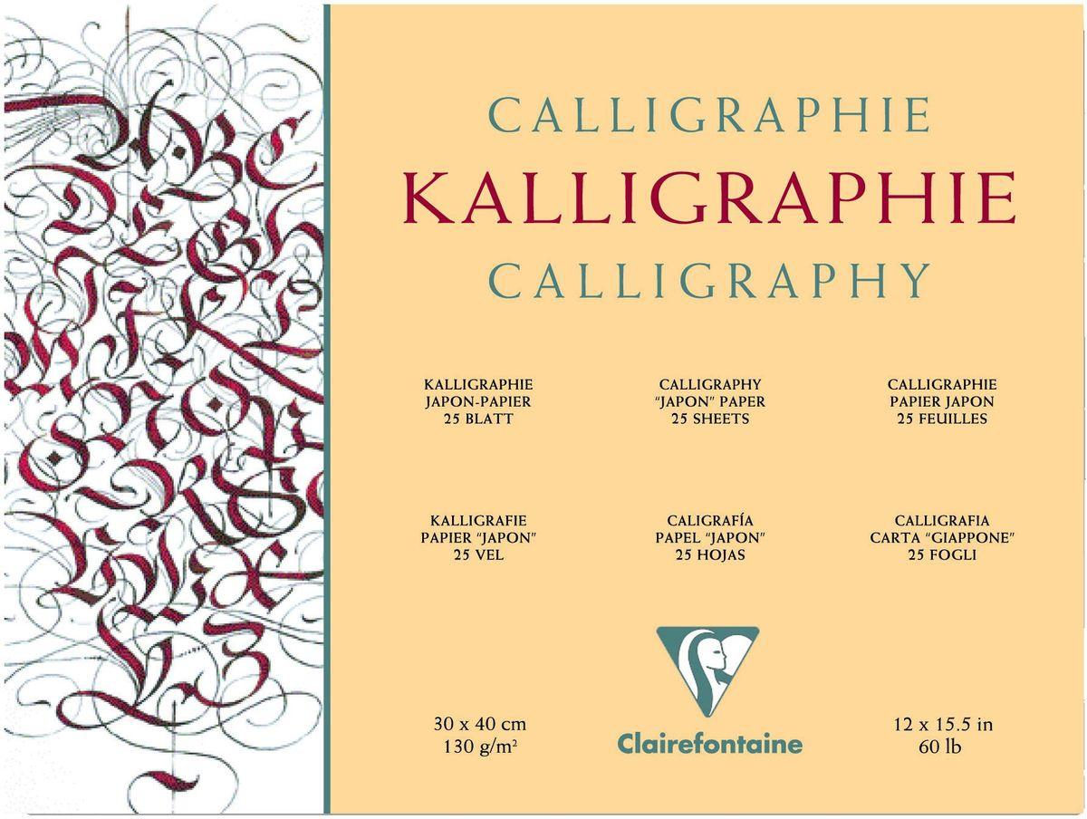 Альбом Clairefontaine Calligraphy, для каллиграфии, 30 х 40 см, 25 листов96440САльбом CALLIGRAPHY (Склейка) Для каллиграфии (30х40, 130г, 25л) 96440С