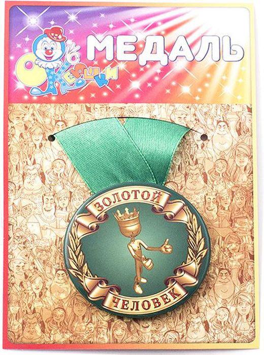 Медаль сувенирная Эврика Золотой человек. 9717697176Подарочная сувенирная медаль Эврика Золотой человек выполнена из металла и красочного глянцевого картона.Подарочная медаль с качественной атласной лентой уложена на картонной подложке. Размеры медали: 5,5 х 0,5 см.Ширина атласной ленты: 2,5 см.