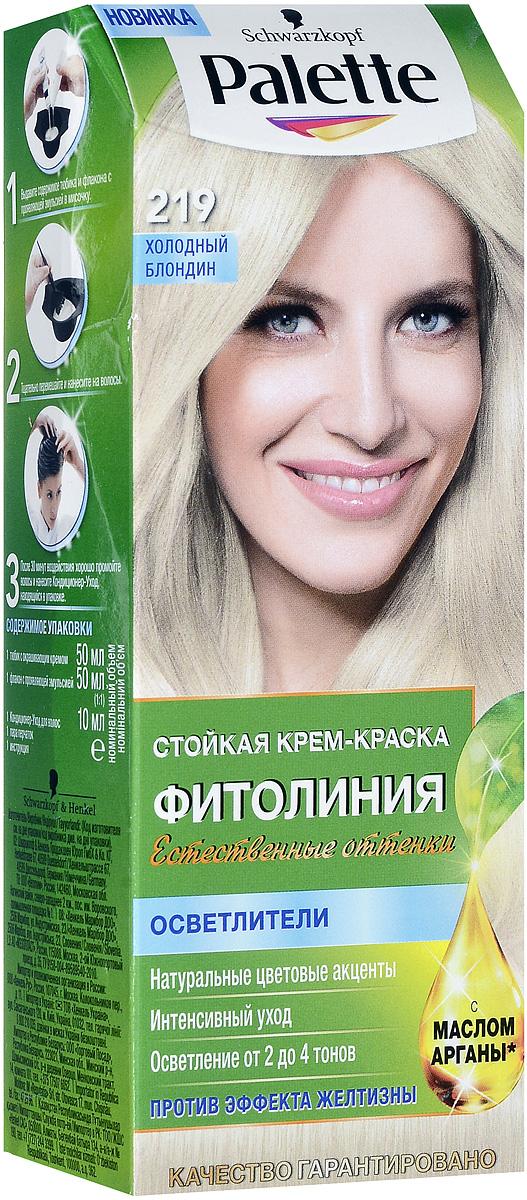 PALETTE Краска для волос ФИТОЛИНИЯ оттенок 219 Холодный блондин, 110 мл9352515Откройте для себя больше ухода для более интенсивного цвета: новая питающая крем-краска Palette Фитолиния, обогащенная 4 маслами и молочком Жожоба. Насладитесь невероятно мягкими и сияющими волосами, полными естественного сияния цвета и стойкой интенсивности. Питательная формула обеспечивает надежную защиту во время и после окрашивания и поразительно глубокий уход. А интенсивные красящие пигменты отвечают за насыщенный и стойкий результат на ваших волосах.Побалуйте себя широким выбором натуральных оттенков, ведь палитра Palette Фитолиния предлагает оригинальную подборку оттенков для создания естественных цветовых акцентов и глубокого многогранного цвета.