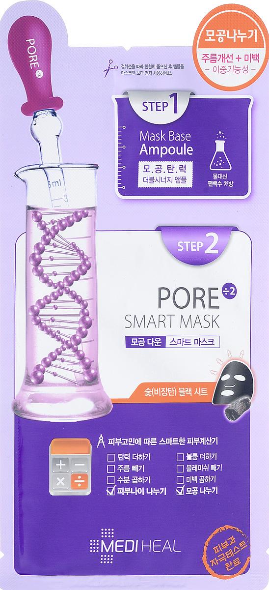 Beauty Clinic Маска для проблемной кожи лица, двухшаговая, сужение пор + лифтинг, 3 мл, 25 мл557603Уникальная 2-шаговая маска! Вместо обычной воды используется кипарисовая вода! Разработана специально для возрастной проблемной кожи! Угольно-черная маска успокаивает проблемную кожу, в 2 раза сокращает поры, увлажняет и придает упругость. Перед использованием маски нанесите на лицо содержимое ампулы, это позволит активным компонентам основной маски лучше впитаться в кожу. В составе ампулы используется кипарисовая вода, которая обладает бактерицидными свойствами. Компоненты ампулы наполняют кожу питательными веществами. Особые ингредиенты маски - плацентин , E. G. F. , олигопептид-1 - делают кожу более молодой, упругой, энергичной.Экстракт центеллы азиатской, экстракт грибов, цинк и экстракт ромашки сужают поры.Нежная маска из целлюлозы с добавлением древесного угля превосходно впитывает излишки кожного сала и обеспечивает глубокое проникновение питательных веществ. Продукт прошел дерматологическое тестирование.Маска не содержит синтетических красителей, минеральных масел, добавок, спирта, гипоаллергенна. Способ применения: тщательно очистите кожу лица, затем равномерно распределите содержимое ампулы на лицо и вбейте подушечками пальцев для лучшего впитывания. Достаньте маску из упаковки, разверните и аккуратно наложите на лицо. Оставьте маску на 15-20 минут, после чего снимите ее. Легкими постукивающими движениями пальцев вбейте оставшийся экстракт в вашу кожу. Характеристики:Объем ампулы: 3 мл. Объем маски: 25 мл. Артикул: 553162. Производитель: Япония. Товар сертифицирован.