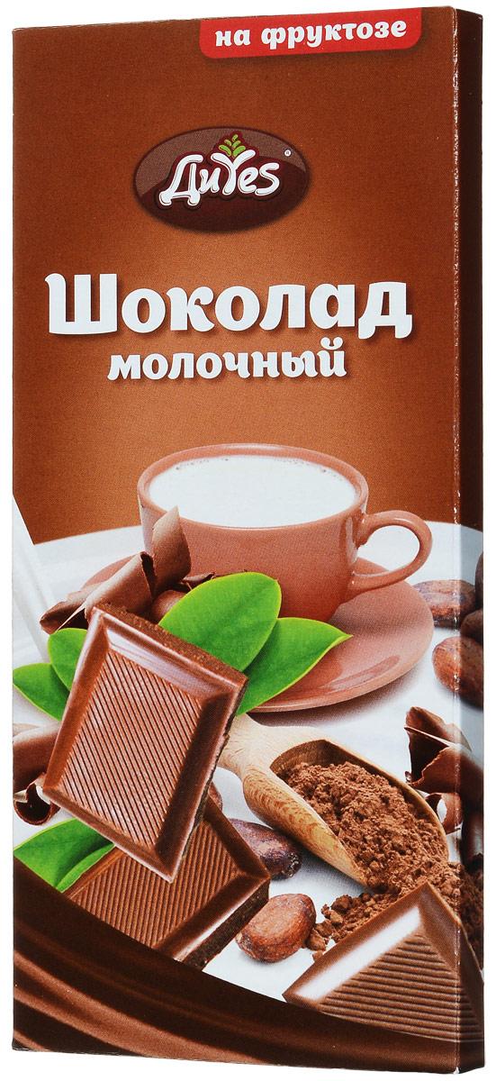 ДиYes Шоколад молочный на фруктозе, 100 г4607061252025Классический молочный шоколад ДиYes изготовлен на фруктозе. Незабываемый вкус шоколада никого не оставит равнодушным!Уважаемые клиенты! Обращаем ваше внимание, что полный перечень состава продукта представлен на дополнительном изображении.