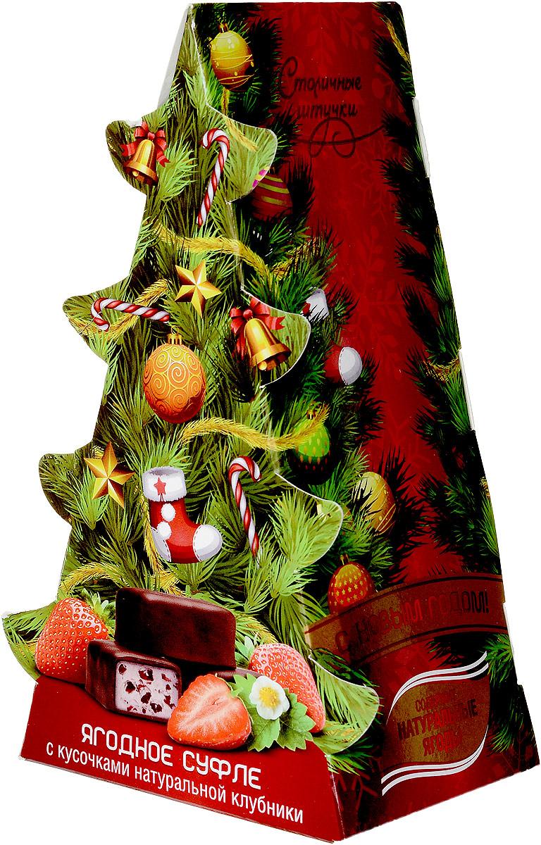 Столичные штучки Конфеты глазированные Ягодное суфле, 100 г1686_новый годВоздушное ягодное суфле Столичные штучки с кусочками натуральной клубники в молочной шоколадной глазури. Продается в оригинальной упаковке.Уважаемые клиенты! Обращаем ваше внимание, что полный перечень состава продукта представлен на дополнительном изображении.
