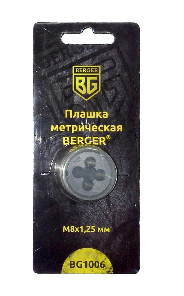 Плашка метрическая Berger, М8 х 1,25 мм. BG1006BG1006Метрическая плашка Berger позволяет вручную нарезать резьбу на детали. Изготовлена из инструментальной легированной стали 9ХС (средняя твердость 61 HRC), обладает повышенной износостойкостью, упругостью, сопротивлением к изгибу и кручению, стойкостью к контактным нагрузкам. Для удобства в работе зажимается в плашкодержателе. Диаметр резьбы равен 1,25 мм.