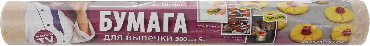 Бумага для выпечки LarangE От шефа, 30 см х 5 м625-121Пергаментная бумага LarangE От шефа предназначена для выпекания вдуховке кондитерских и хлебобулочных изделий,а также для хранения жиросодержащихпродуктов. Она позволят готовить безиспользования маргарина и жира, способствуетсохранению как вкусовых, так и полезныхсвойств мучных изделий.Изделие можно использовать при температуредо 220°С, но не допускать прямого контакта соткрытым пламенем и стенками духовки.Размер: 30 см х 5 м.Материал: целлюлоза.