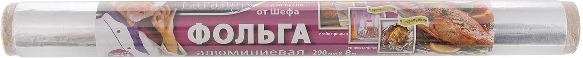 Фольга LarangE От шефа, 29 см х 8 м625-162Фольга пищевая LarangE От шефа, выполненная из алюминия, предназначена для приготовления блюд в духовых шкафах различных типов, на углях. Идеально подходит для хранения холодных и горячих продуктов, отлично держит заданную ей форму, препятствует смешиванию запахов, не токсична, безопасна при контакте с пищевыми продуктами. А благодаря своей увеличенной толщине, блюда в этой фольге готовятся быстрее. Также она отличается повышенной термостойкостью (до +300°С). Ширина фольги: 29 см.Длина: 8 м.