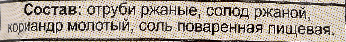Диадар Отруби хрустящие Ржаные бородинские, 200 г Диадар