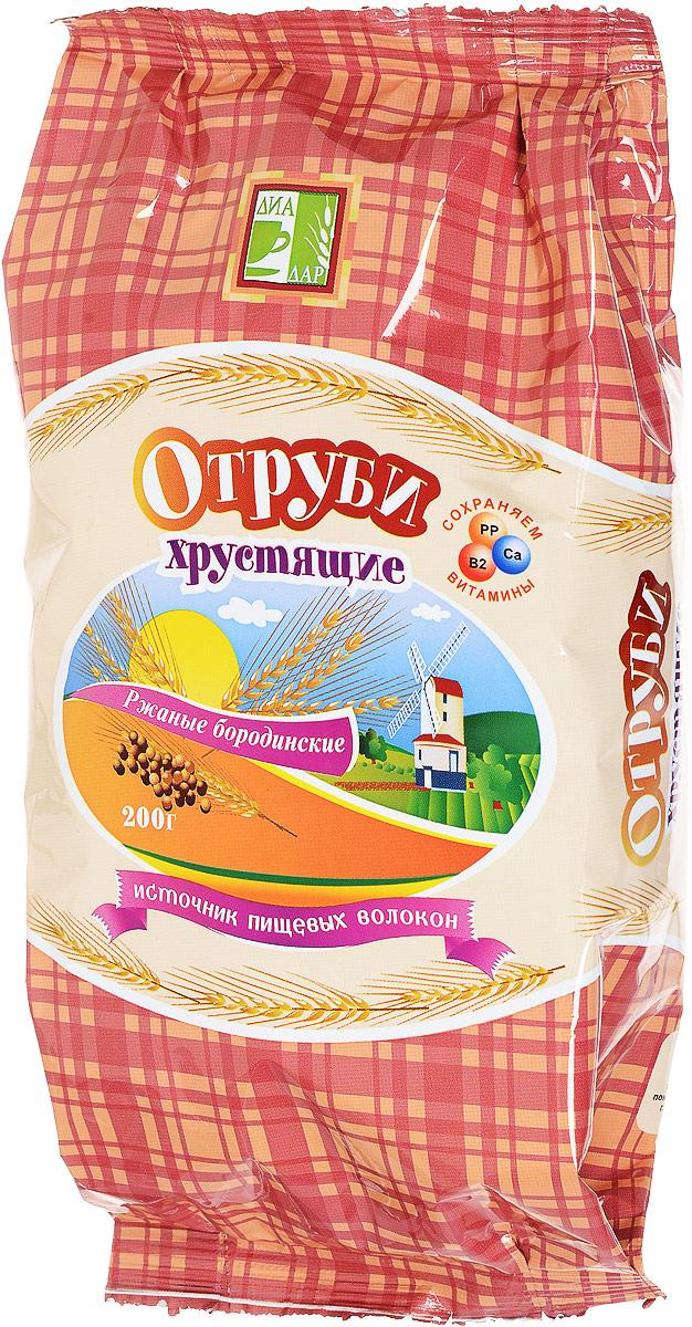Диадар Отруби хрустящие Ржаные бородинские, 200 г диет марка отруби хрустящие пшеничные с морской капустой 200 г